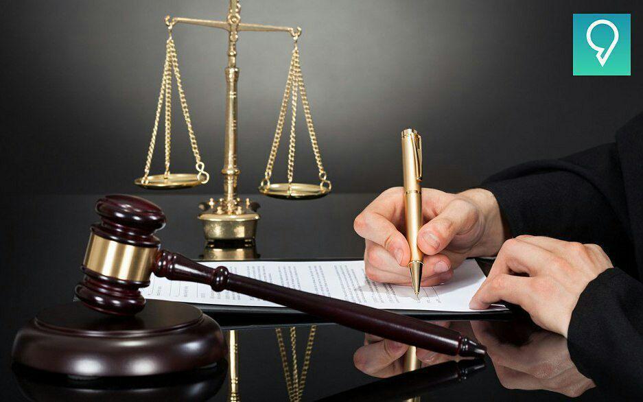 نرم افزار وکیل